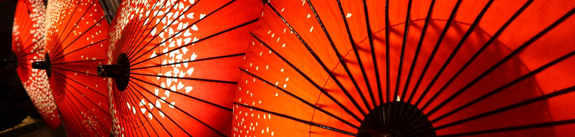 Japan: Schirme - Emotion (CR)