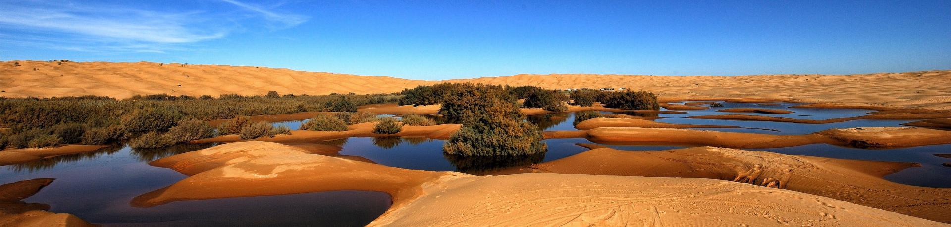 Tunesien: Sahara Wüste