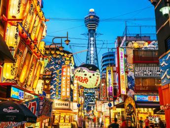 Shinsekai - Osaka