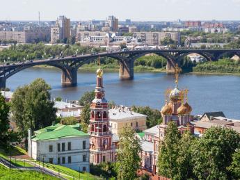 Kanawinskibrücke - Nischni Nowgorod
