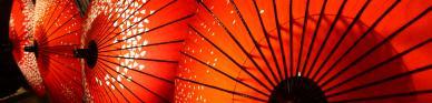 Titelbild 10 Insider-Reisetipps für Japan